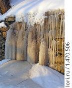 Купить «Зима», эксклюзивное фото № 1470506, снято 30 января 2010 г. (c) lana1501 / Фотобанк Лори