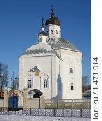 Купить «Богородская церковь город Стародуб», фото № 1471014, снято 31 января 2009 г. (c) Александр Шилин / Фотобанк Лори
