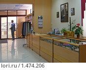 Купить «Магазин мужской одежды», эксклюзивное фото № 1474206, снято 26 августа 2009 г. (c) lana1501 / Фотобанк Лори