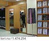 Купить «Магазин мужской одежды», эксклюзивное фото № 1474254, снято 26 августа 2009 г. (c) lana1501 / Фотобанк Лори