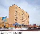 Купить «Орехово-Зуево», эксклюзивное фото № 1476810, снято 13 февраля 2010 г. (c) Яков Филимонов / Фотобанк Лори
