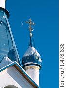 Купить «Купол Церкви Рождества Христова на Средней Рогатке», фото № 1478838, снято 22 января 2010 г. (c) Кекяляйнен Андрей / Фотобанк Лори