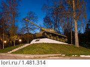 Купить «Тяжелый танк ИС-3», фото № 1481314, снято 11 октября 2009 г. (c) Светлана Щекина / Фотобанк Лори