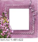 Рамка с букетом цветов на розовом фоне. Стоковая иллюстрация, иллюстратор Lora Liu / Фотобанк Лори