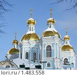 Купить «Никольский морской собор Собор в Санкт-Петербурге», фото № 1483558, снято 31 октября 2009 г. (c) Корчагина Полина / Фотобанк Лори