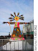 Купить «Чучело Масленицы», фото № 1485062, снято 14 февраля 2010 г. (c) Галина Щурова / Фотобанк Лори