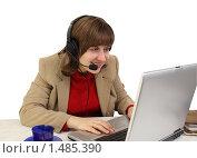 Купить «Девушка секретарь печатает на компьютере», фото № 1485390, снято 31 января 2010 г. (c) Alechandro / Фотобанк Лори