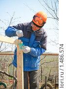Купить «Строительный рабочий», фото № 1486574, снято 12 апреля 2009 г. (c) Александр Паррус / Фотобанк Лори