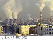 Тепло для большого города. Стоковое фото, фотограф Александр Маркин / Фотобанк Лори