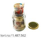 Купить «Деньги Республики Казахстан в стеклянной банке», фото № 1487562, снято 5 февраля 2010 г. (c) Александр Малышев / Фотобанк Лори