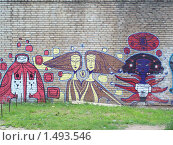 Купить «Граффити», фото № 1493546, снято 23 июня 2009 г. (c) Ольга Батракова / Фотобанк Лори