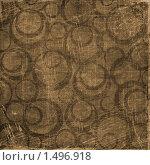 Абстрактный фон с кругами. Стоковая иллюстрация, иллюстратор Lora Liu / Фотобанк Лори