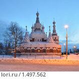 Купить «Церковь», фото № 1497562, снято 8 февраля 2010 г. (c) Александр Кокарев / Фотобанк Лори