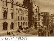 Купить «Главный Почтамт в Москве, сейчас Европейско-Азиатская биржа. Россия», фото № 1498578, снято 22 апреля 2018 г. (c) Юрий Кобзев / Фотобанк Лори