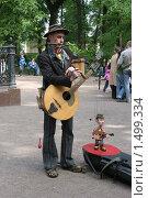 Купить «Артист», фото № 1499334, снято 9 июня 2008 г. (c) Parmenov Pavel / Фотобанк Лори