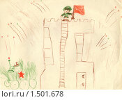 Купить «Детский рисунок. Победа! Салют.», иллюстрация № 1501678 (c) Денис Кравченко / Фотобанк Лори