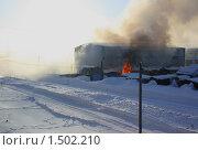 Пожар в гаражах (2010 год). Стоковое фото, фотограф Оксана Кабрина / Фотобанк Лори