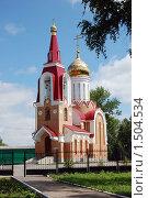 Храм в г. Болотное, Новосибирской области. Стоковое фото, фотограф Мария Толпыго / Фотобанк Лори
