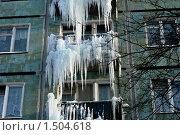 Купить «Готовность к Зиме - 100%», фото № 1504618, снято 17 февраля 2010 г. (c) Герман Скороходов / Фотобанк Лори