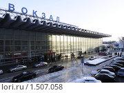 Купить «Москва, Курский вокзал», эксклюзивное фото № 1507058, снято 9 января 2010 г. (c) Дмитрий Неумоин / Фотобанк Лори