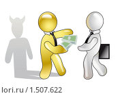 Купить «Концепция взятки. Бес попутал», иллюстрация № 1507622 (c) Олеся Сарычева / Фотобанк Лори