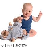 Купить «Малыш смеется», фото № 1507970, снято 5 ноября 2009 г. (c) Юлия Кашкарова / Фотобанк Лори