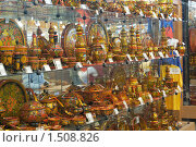 Купить «Хохломская роспись», фото № 1508826, снято 2 января 2010 г. (c) Михаил Борсов / Фотобанк Лори