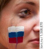 Купить «Расстроенный болельщик», эксклюзивное фото № 1508870, снято 26 февраля 2010 г. (c) Яков Филимонов / Фотобанк Лори