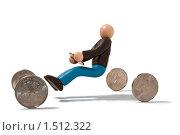 Купить «Пластилиновый человечек на воображаемом автомобиле с колёсами-монетами на белом фоне», фото № 1512322, снято 6 февраля 2010 г. (c) Павел Ермашкевич / Фотобанк Лори