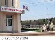 Ветераны возле танкового музея в ожидании экскурсии. Редакционное фото, фотограф Татьяна Нафикова / Фотобанк Лори