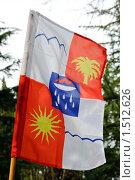 Флаг города Сочи (2010 год). Стоковое фото, фотограф Андрей Америков / Фотобанк Лори