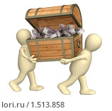 Купить «Два человечка с сундуком, набитым рублями», иллюстрация № 1513858 (c) Лукиянова Наталья / Фотобанк Лори