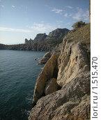 Купить «Скалы в Крыму», фото № 1515470, снято 22 ноября 2009 г. (c) Дмитрий Шепель / Фотобанк Лори