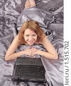 Купить «Девушка с ноутбуком», фото № 1515702, снято 25 февраля 2010 г. (c) Майя Крученкова / Фотобанк Лори