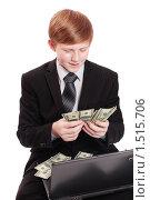 Первая зарплата. Стоковое фото, фотограф Майя Крученкова / Фотобанк Лори