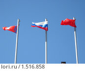 Три флага, две эпохи. Стоковое фото, фотограф Дмитрий Ведешин / Фотобанк Лори