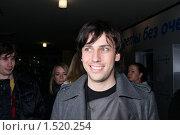 Купить «Максим Галкин», фото № 1520254, снято 2 марта 2010 г. (c) Архипова Екатерина / Фотобанк Лори