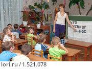 Купить «Занятие по составлению слов из букв», эксклюзивное фото № 1521078, снято 27 ноября 2007 г. (c) Вячеслав Палес / Фотобанк Лори