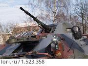 Купить «Боевая бронированная машина», фото № 1523358, снято 23 февраля 2010 г. (c) Владимир Фаевцов / Фотобанк Лори
