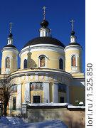 Купить «Собор Троицы Живоначальной (Троицкий собор) в Подольске», эксклюзивное фото № 1525850, снято 4 марта 2010 г. (c) Яна Королёва / Фотобанк Лори