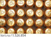 Купить «Пиво», фото № 1526854, снято 24 февраля 2010 г. (c) Роман Сигаев / Фотобанк Лори