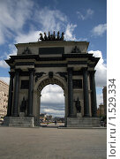 Купить «Москва. Триумфальная арка», фото № 1529334, снято 9 августа 2009 г. (c) Шилер Анастасия / Фотобанк Лори