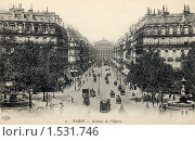 Купить «Вид на улицу de l'Opera (Опера) и театр Гарнье в Париже. Франция», фото № 1531746, снято 13 июля 2020 г. (c) Юрий Кобзев / Фотобанк Лори
