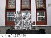 Купить «Пермские Вузы», фото № 1537490, снято 16 сентября 2006 г. (c) Герман Соколов / Фотобанк Лори