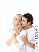 Купить «Счастливая влюблённая пара, изолированно на белом фоне», фото № 1538610, снято 28 февраля 2010 г. (c) Raev Denis / Фотобанк Лори