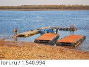 Купить «Понтоны для лодок», эксклюзивное фото № 1540994, снято 12 апреля 2009 г. (c) Алёшина Оксана / Фотобанк Лори