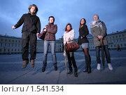 Группа веселых молодых людей на Дворцовой площади Санкт-Петербурга (2007 год). Стоковое фото, фотограф Константин Сутягин / Фотобанк Лори