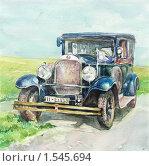 Автомобиль Elite S 14 14/60 PS (1928) Стоковая иллюстрация, иллюстратор Yana Geruk / Фотобанк Лори