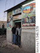 Купить «Хозяева магазина - салона в Харгейсе», фото № 1546578, снято 8 января 2010 г. (c) Free Wind / Фотобанк Лори