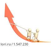 Купить «Путь к успеху», иллюстрация № 1547230 (c) Лукиянова Наталья / Фотобанк Лори